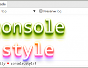 styled-console-log-featured